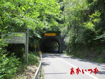 岳雲沢隧道1