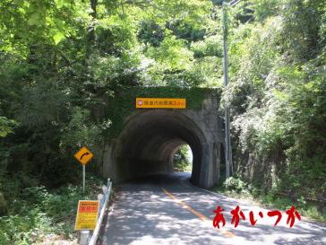 岳雲沢隧道2