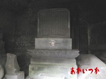 龍ノ口処刑場跡11