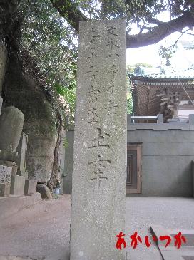 龍ノ口処刑場跡12