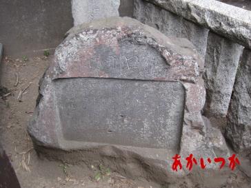 龍ノ口処刑場跡5