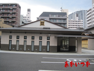 戸部処刑場跡(くらやみ坂処刑場)4