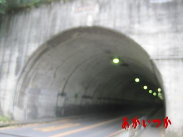 都井沢トンネル3