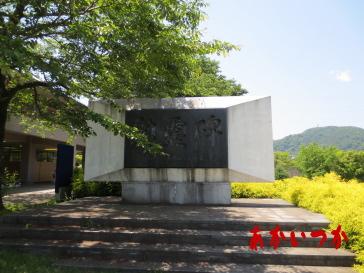 津久井湖4