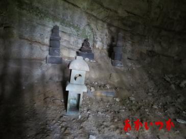光則寺の土牢4
