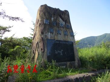 ヤビツ峠2