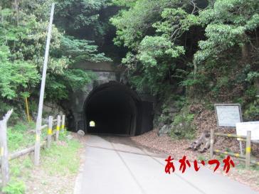 山神トンネル(バケトン)