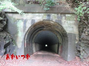 山神トンネル10
