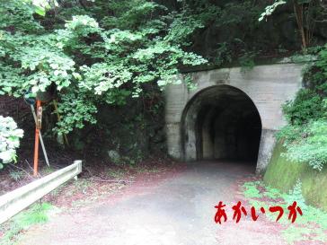 山神トンネル11