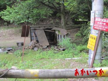 山神トンネル5