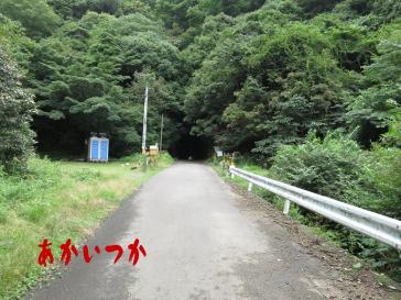 山神トンネル7