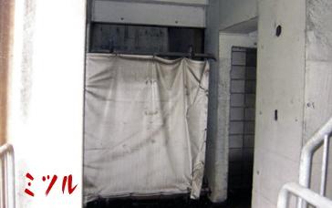 幽霊マンション11