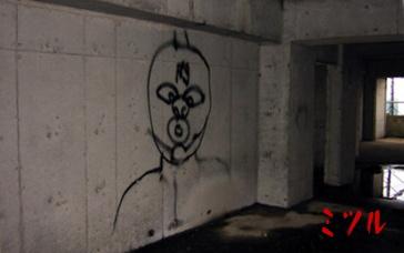 幽霊マンション17