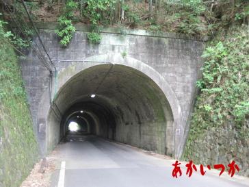 旧善波トンネル2