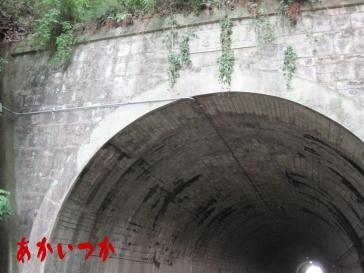 旧善波トンネル3