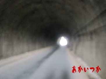 旧善波トンネル4