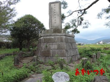 二十三士公園(奈半利河原処刑場跡)4