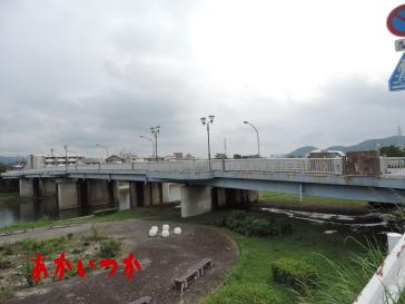 雁切河原処刑場跡