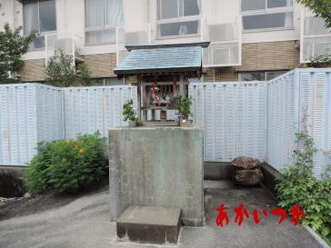 雁切河原処刑場跡4