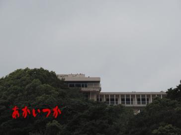 廃ホテルV