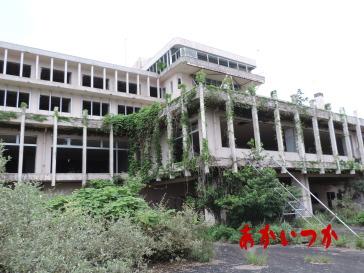廃ホテルV6