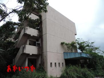 廃ホテルV8