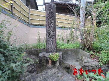 長芝処刑場跡4