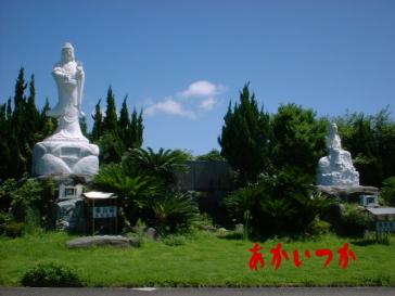 十三仏公園12