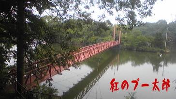 赤田公園4