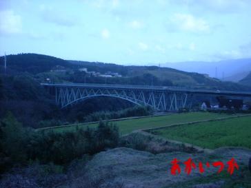 赤橋(阿蘇大橋)