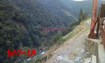 阿蘇長陽大橋5