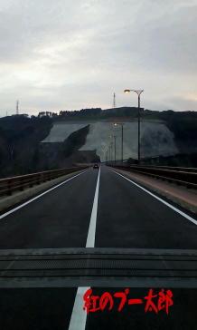 阿蘇長陽大橋6