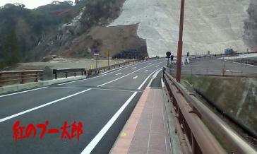 阿蘇長陽大橋7