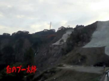 阿蘇長陽大橋8