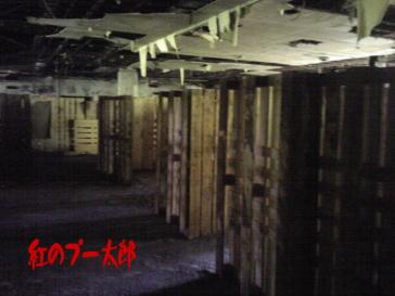 廃病院Sプー太郎さん4