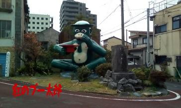 河童像(鹿児島街道八代札の辻)4