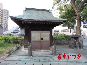 熊本藩処刑場跡