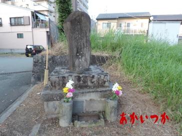 熊本藩処刑場跡3