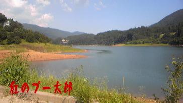 緑川ダム10