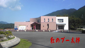 緑川ダム11