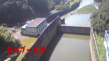 緑川ダム2