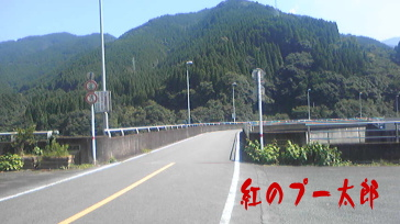緑川ダム5