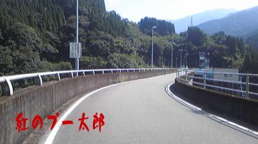 緑川ダム6