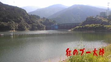 緑川ダム9