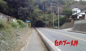 妙見坂隧道1