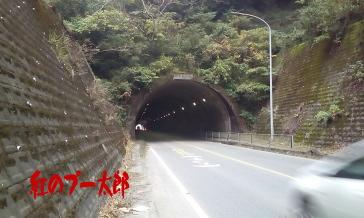 妙見坂隧道4