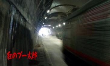 妙見坂隧道6