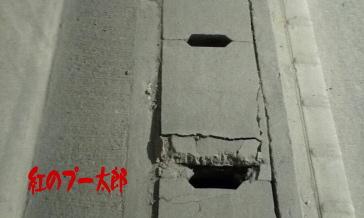 妙見坂隧道7
