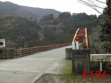 なぎぽん内大臣橋3