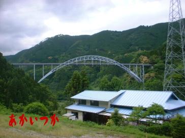 内大臣橋4